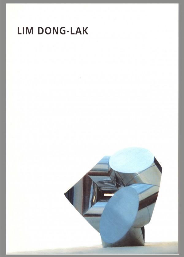 임동락개인전-인사아트센타.2001.9.26~10.8.1.jpg